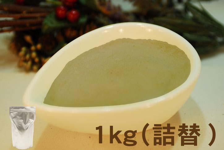 画像1: FG ミラクルコートパウダー 1kg (詰替用・アルミジップ袋入)