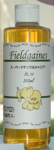 画像1: FGスーパーナチュラルシャンプー No.12 300ml(濃縮タイプ)