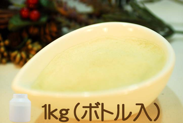 画像1: ビール酵母 1kg(ボトル入)