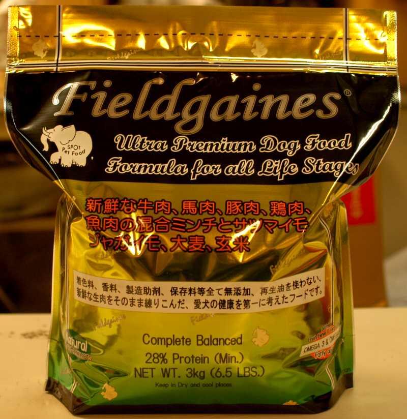 画像2: サンプル販売 ウルトラプレミアム 全犬種用 3kg